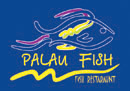 palay_fish_logo.jpg